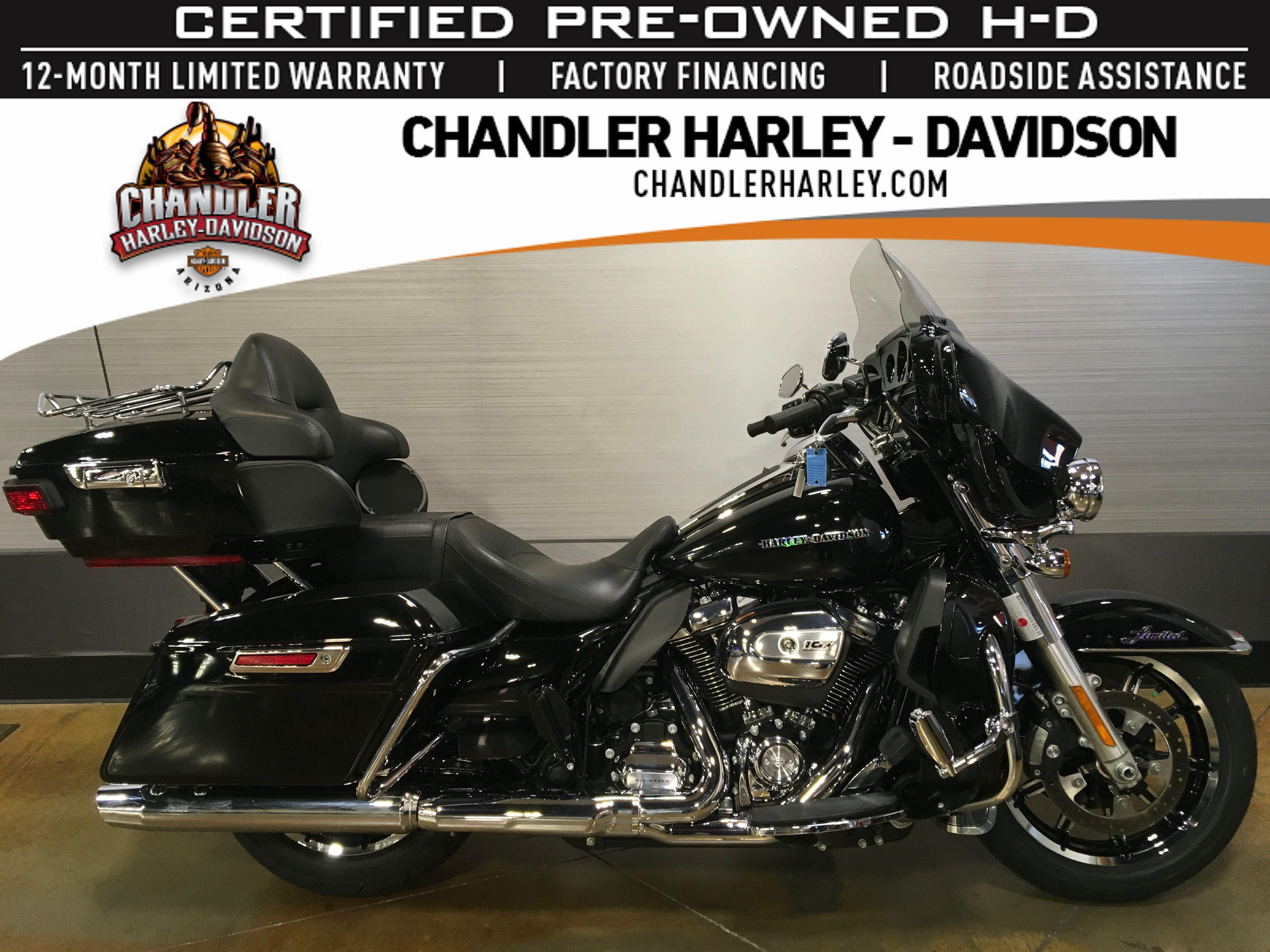 2018 Harley-Davidson Ultra Limited Low
